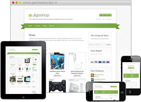 راه اندازی فروشگاه اینترنتی با افزونه Jigoshop