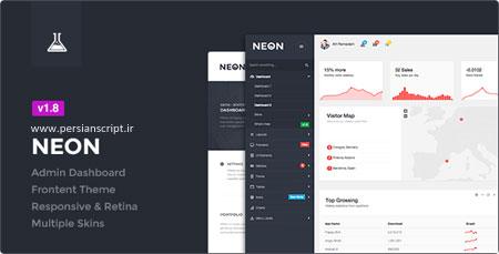 قالب زیبای مدیریت وب سایت NEON به صورت HTML