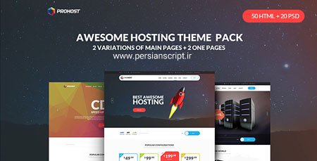 http://dl.persianscript.ir/img/ProHost-Power-Pack-Hosting-Theme.jpg