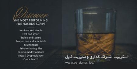 http://dl.persianscript.ir/img/Tequila.jpg