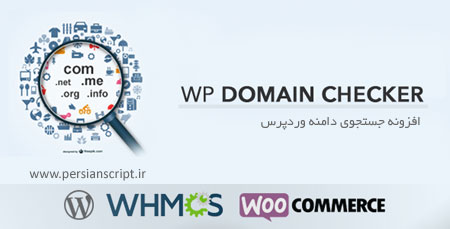 http://dl.persianscript.ir/img/WP-Domain-Checker.jpg
