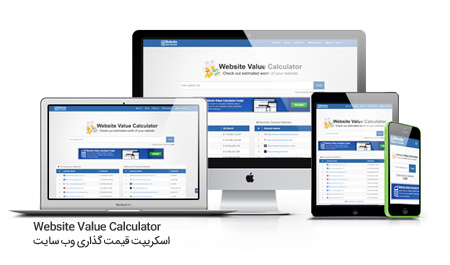 http://dl.persianscript.ir/img/Website-Value-Calculator.jpg