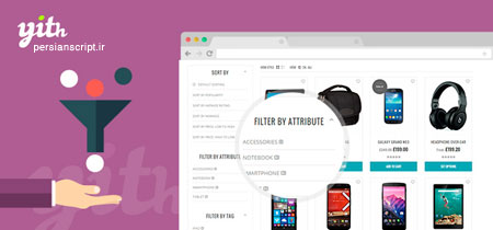 http://dl.persianscript.ir/img/YITH-Woocommerce-Ajax-Product-Filter-Premium.jpg