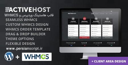 قالب میزبانی وب و هاستینگ WHMCS،HTML و وردپرس ActiveHost نسخه 2.0.1
