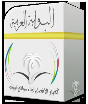 http://dl.persianscript.ir/img/arabportal.png