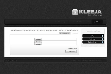 http://dl.persianscript.ir/img/black-kleeja-theme.jpg