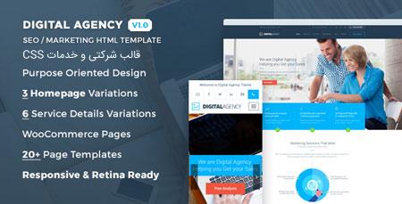قالب HTML شرکتی و خدمات سئو Digital Agency نسخه 1.0