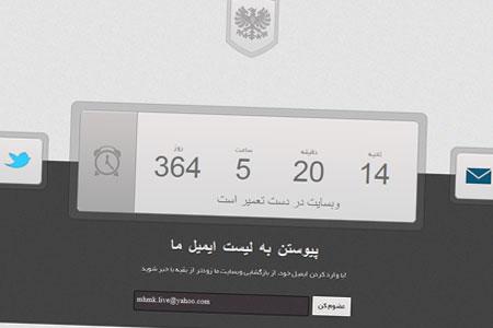 قالب HTML سایت در دست ساخت Elegance