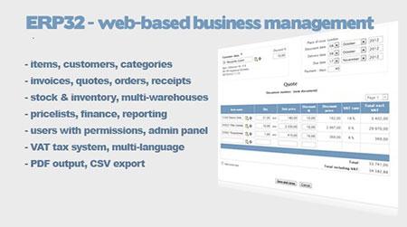 اسکریپت مدیریت کسب و کار (حسابداری) ERP32
