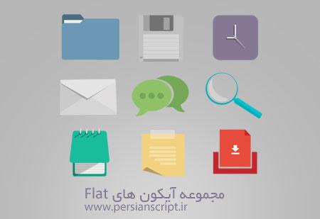 flaticons-1.jpg (450×309)