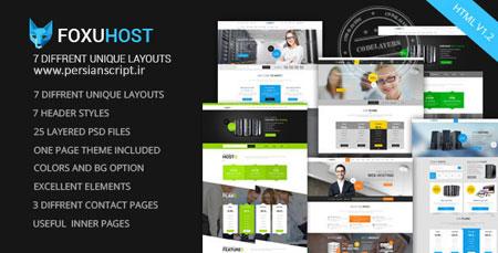 قالب زیبای میزبانی وب Foxuhost به صورت HTML
