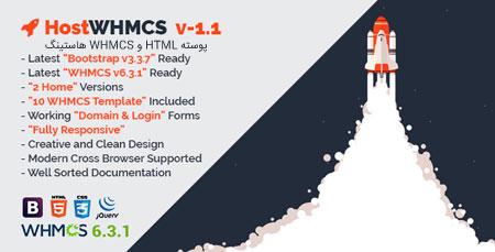 قالب HTML و WHMCS هاستینگ و میزبانی وب HostWHMCS