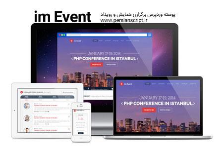 پوسته وردپرس برگزاری همایش و رویداد im Event نسخه 3.0
