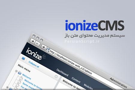 http://dl.persianscript.ir/img/ionizecms.jpg