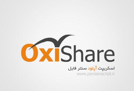 http://dl.persianscript.ir/img/oxishare.jpg