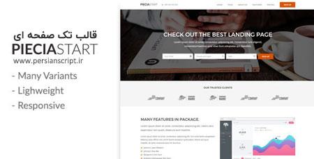 قالب تک صفحه ای فارسی Piecia به صورت HTML