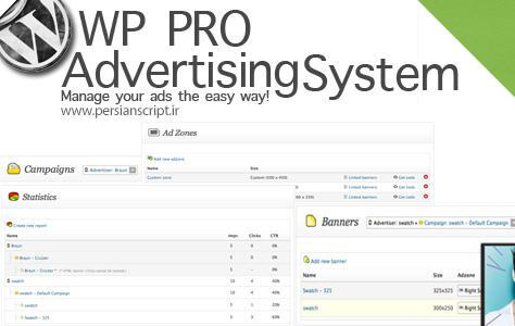 با افزونه WP Pro Advertising آگهی های سایت خود را حرفه ای مدیریت کنید!