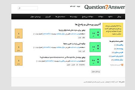 اسکریپت پرسش و پاسخ Question2Answer فارسی