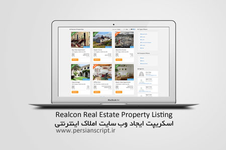 http://dl.persianscript.ir/img/realcon-real-estate.jpg
