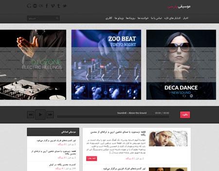 پوسته فارسی Replay وردپرس مناسب برای سایت های موسیقی