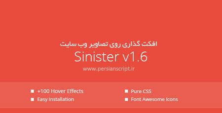 http://dl.persianscript.ir/img/sinister.jpg
