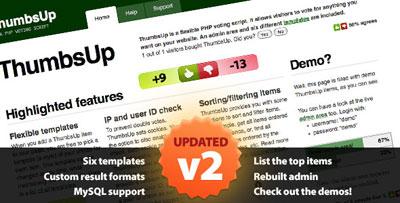 اسکریپت امتیاز دهی ThumbsUp نسخه 2