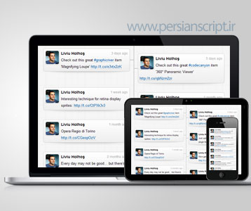 نمایش ارسال های توییتر به صورت تایم لاین با Twitter Timeline