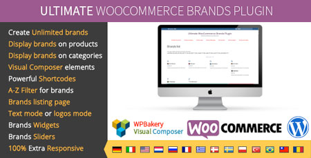 افزونه برند محصولات ووکامرس Ultimate WooCommerce Brands نسخه حرفه ای 1.7