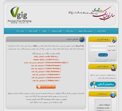 قالب HTML سایت VGIG.ir