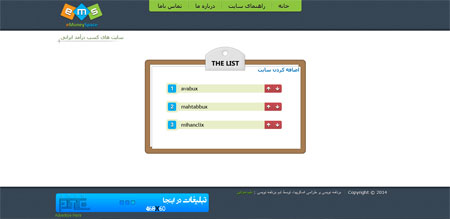 http://dl.persianscript.ir/img/voting.jpg