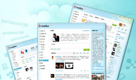 http://dl.persianscript.ir/img/weibo.jpg