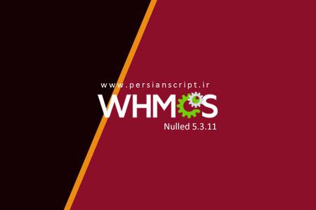 http://dl.persianscript.ir/img/whmcs5.3.11.jpg